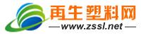 中国万博app下载手机客户端塑料网